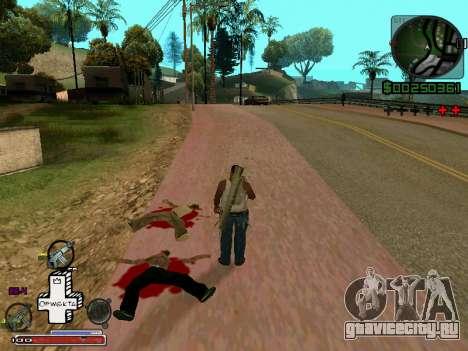 C-HUD Optiwka для GTA San Andreas второй скриншот