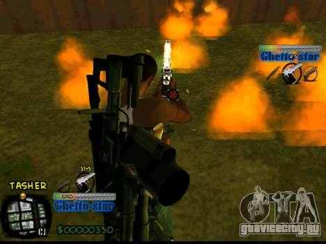 C-HUD Ghetto Star для GTA San Andreas третий скриншот