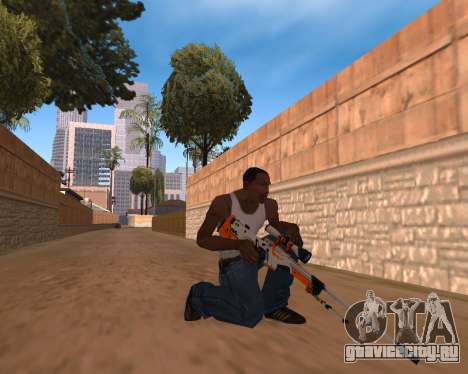 CS:GO Weapon pack Asiimov для GTA San Andreas