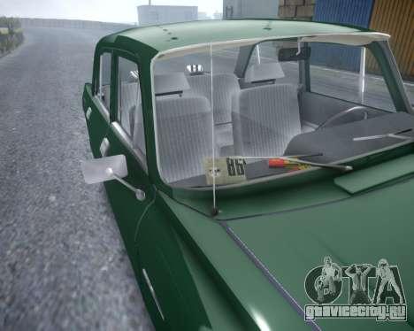 АЗЛК 2140 для GTA 4 вид сзади