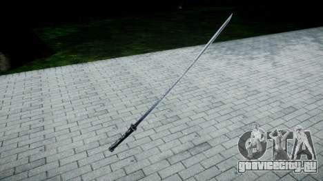 Самурайский меч для GTA 4
