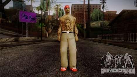 Fresno Buldogs 14 Skin 1 для GTA San Andreas