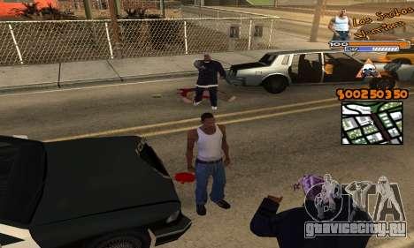 C-HUD by Fernando Delgado для GTA San Andreas третий скриншот