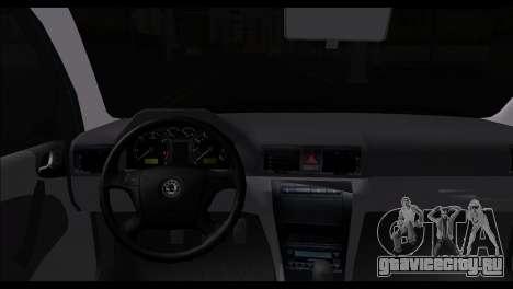 Skoda Octavia для GTA San Andreas вид сзади слева