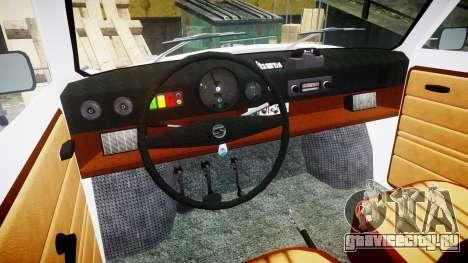 Trabant 601 deluxe 1981 Police для GTA 4 вид сзади