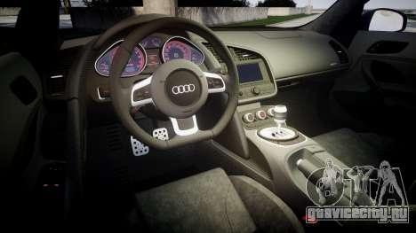 Audi R8 plus 2013 Wald rims для GTA 4 вид сбоку
