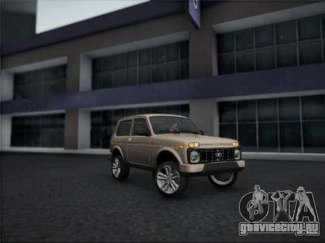 Lada Urdan для GTA San Andreas вид слева