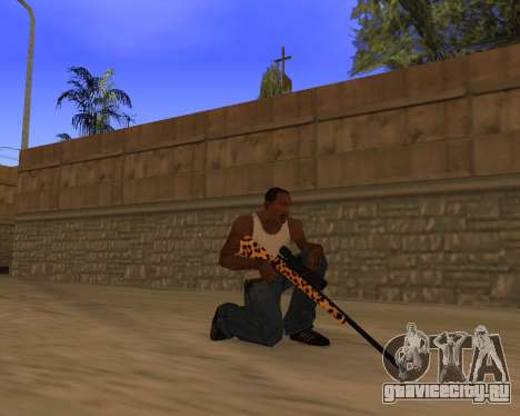 Jaguar Weapon pack для GTA San Andreas пятый скриншот