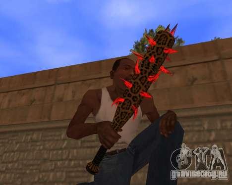 Jaguar Weapon pack для GTA San Andreas четвёртый скриншот