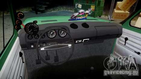 Fiat 128 Berlina для GTA 4 вид сзади