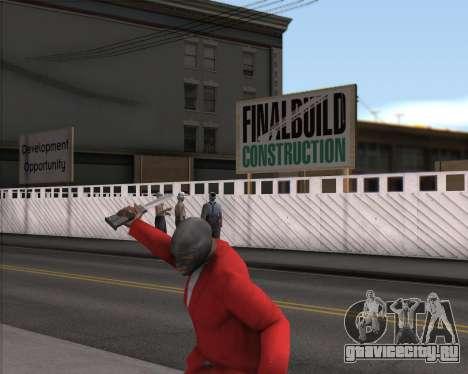 TF2 Spy Butterfly Knife для GTA San Andreas второй скриншот