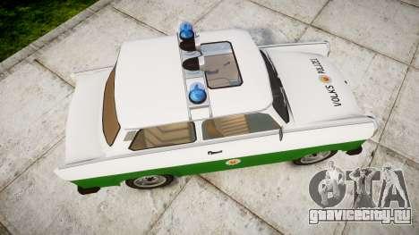 Trabant 601 deluxe 1981 Police для GTA 4 вид справа