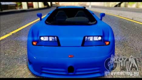Bugatti EB110SS для GTA San Andreas вид справа