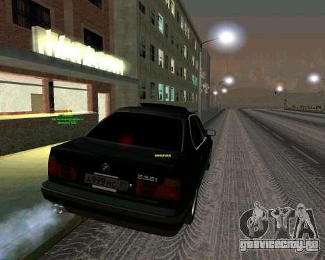 BMW 535i Stock для GTA San Andreas вид слева