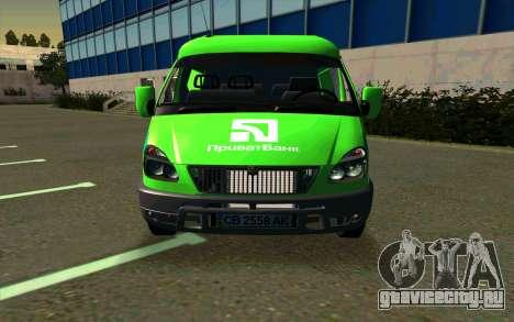 ГАЗель 2705 ПриватБанк для GTA San Andreas вид слева