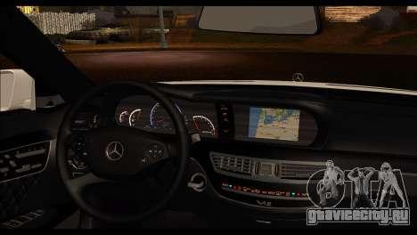 Mercedes-Benz S70 для GTA San Andreas вид сзади слева