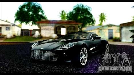 Aston Martin One-77 Beige Black для GTA San Andreas