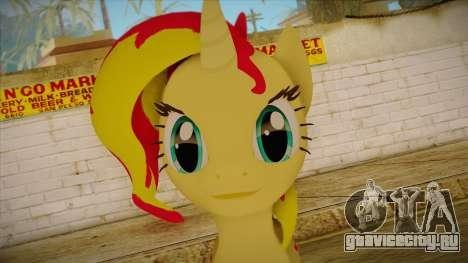 Summer Shimmer from My Little Pony для GTA San Andreas третий скриншот