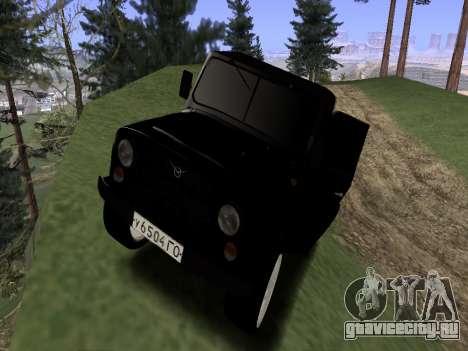 УАЗ 469 для GTA San Andreas вид сзади слева