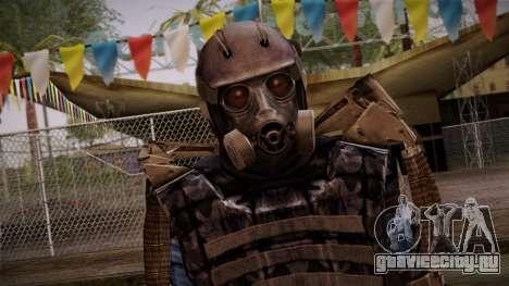 Mercenaries Exoskeleton для GTA San Andreas третий скриншот