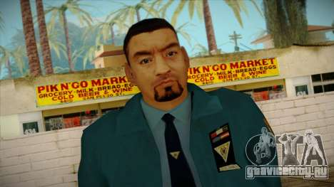 GTA 4 Emergency Ped 2 для GTA San Andreas третий скриншот