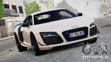 Audi R8 LMX 2015 EPM для GTA 4