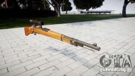 Магазинная винтовка Karabiner 98k для GTA 4