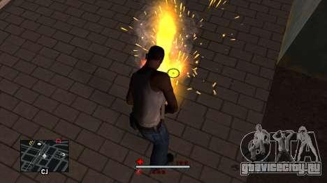 C-HUD White для GTA San Andreas третий скриншот
