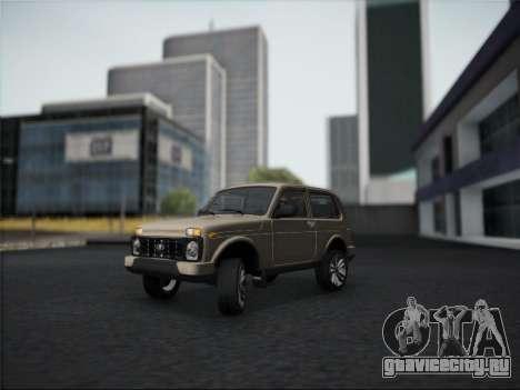Lada Urdan для GTA San Andreas