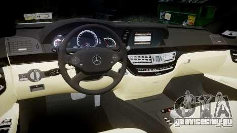Mercedes-Benz S65 W221 AMG v2.0 rims2 для GTA 4 вид изнутри