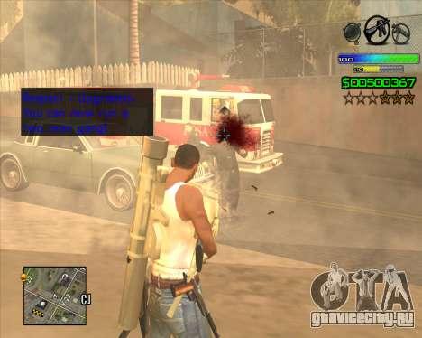 C-HUD Simple для GTA San Andreas второй скриншот