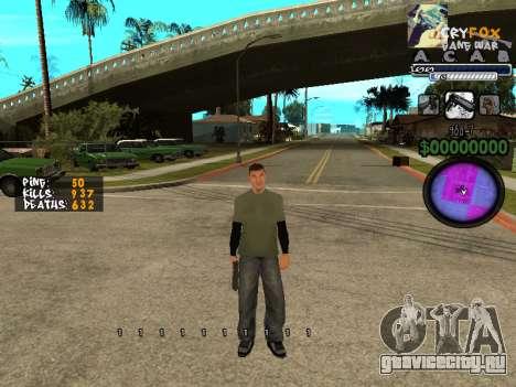 C-HUD А.С.А.В для GTA San Andreas