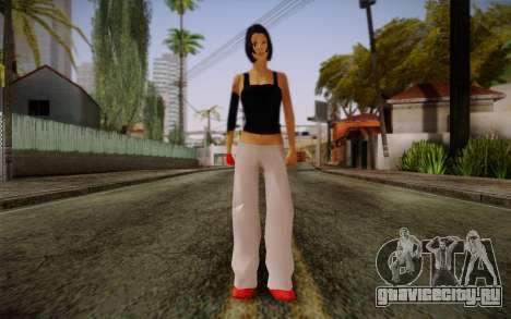 Ginos Ped 15 для GTA San Andreas