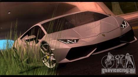 Forza Silver ENB для средних ПК для GTA San Andreas третий скриншот