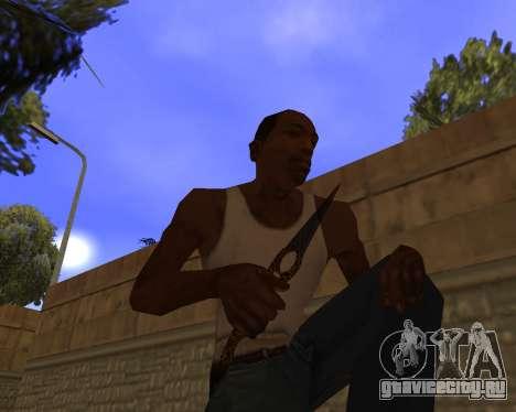 Jaguar Weapon pack для GTA San Andreas шестой скриншот