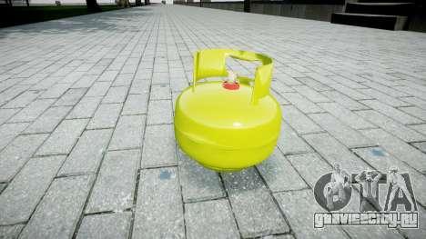 Граната -Газовый баллон- для GTA 4