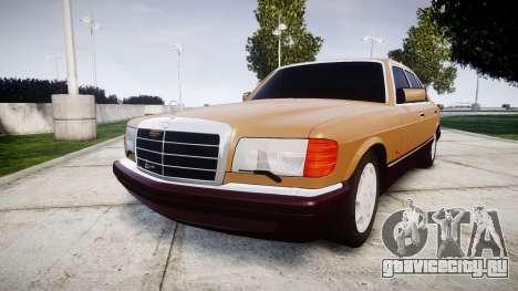 Mercedes-Benz 560SEL W126 для GTA 4