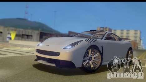 GTA 5 Dewbauchee Massacro IVF для GTA San Andreas