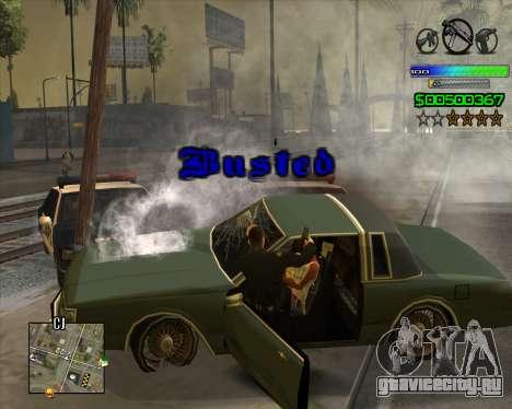C-HUD Simple для GTA San Andreas пятый скриншот