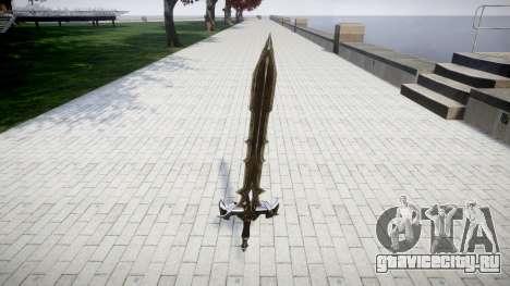Меч -Черный рыцарь- для GTA 4
