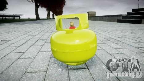Граната -Газовый баллон- для GTA 4 второй скриншот