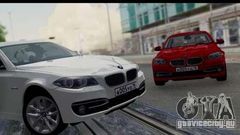 BMW 535i F10 для GTA San Andreas