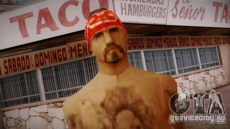 Fresno Buldogs 14 Skin 1 для GTA San Andreas третий скриншот