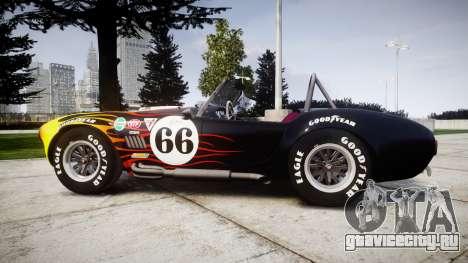 AC Cobra 427 PJ2 для GTA 4 вид слева