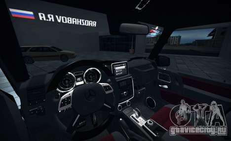 Brabus 700 для GTA San Andreas вид справа