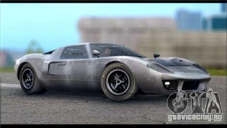 ENB Photorealistic 3.1 Final для слабых ПК для GTA San Andreas