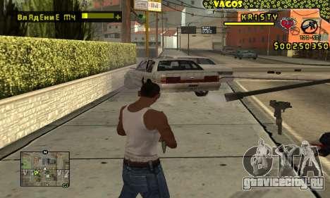 C-HUD Vagos для GTA San Andreas третий скриншот