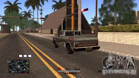 C-HUD White для GTA San Andreas четвёртый скриншот