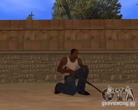 Jaguar Weapon pack для GTA San Andreas третий скриншот