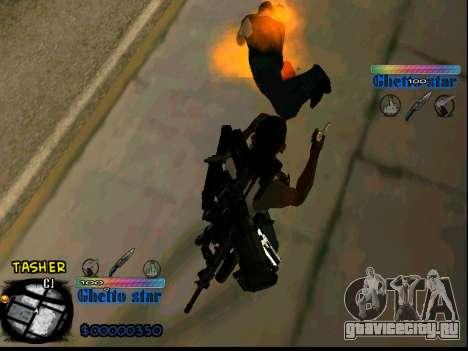C-HUD Ghetto Star для GTA San Andreas четвёртый скриншот